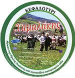 Χαλαμαλάκης